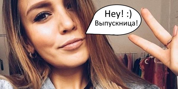 Эскизы выпускной коллекции Алины Чурсиной